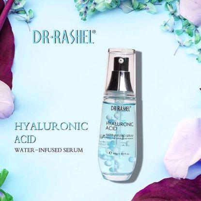 صورة Hyaluronic Acid face serum