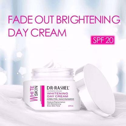 صورة Whitening day cream spf 20