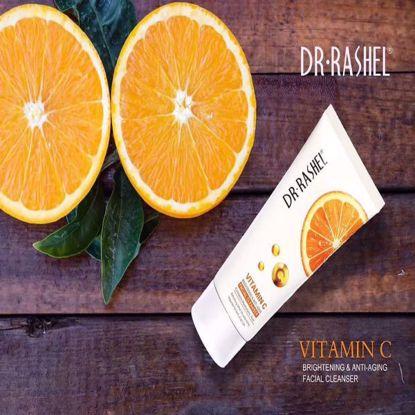 صورة vitamin C facial cleanser