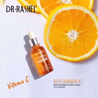 صورة VItamin C eye serum