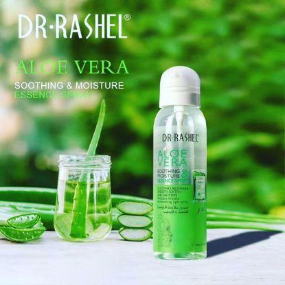 صورة Aloe vera soothing & moisture essence spray