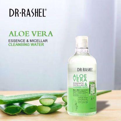 صورة Aloe vera essence micellar cleansing water