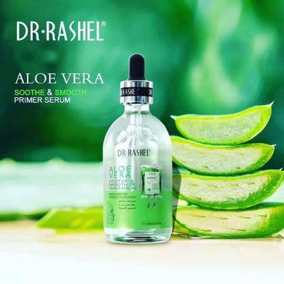صورة Aloe vera soothe & smooth primer serum
