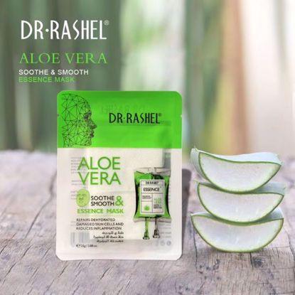 صورة Aloe vera soothe & smooth essence mask (1pcs )