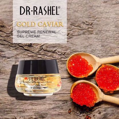 صورة Gold caviar anti-wrinkle , firming supreme renewal gel cream