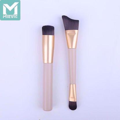 صورة Makeup Set Brush