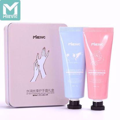 صورة Hand Cream Gift Box