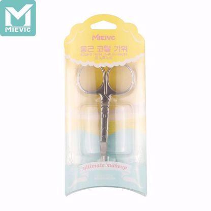 صورة Nose hair scissors