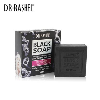 صورة Collagen & charcoals black soap