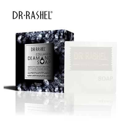 صورة Diamond collagen essential oil soap