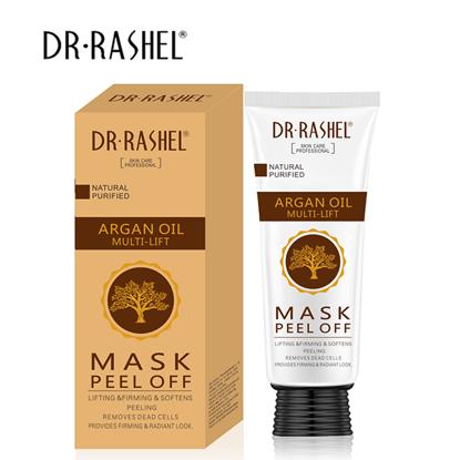 صورة Argan oil anti-wrinkle peel off mask