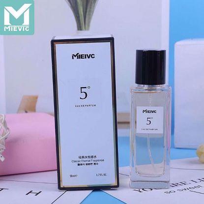 صورة ADS Classic perfume-163