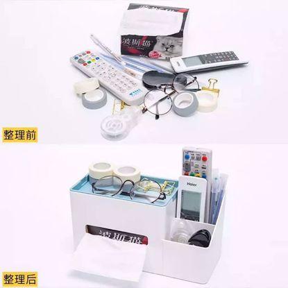 صورة Storage Box