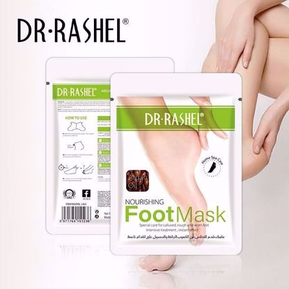صورة Aargan Oil Nourishing Foot Mask (1pcs)