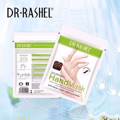 صورة Argan oil nourishing hand mask (1pcs)