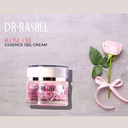 صورة Rose Face Cream