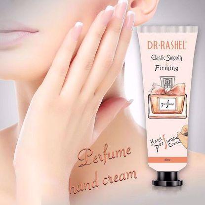 صورة hand cream