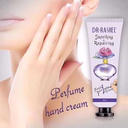 صورة tola perfume hand cream