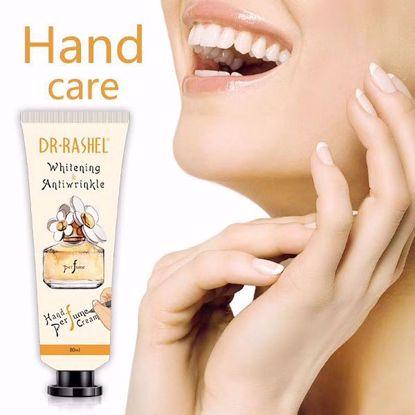 صورة daisy perfume hand cream