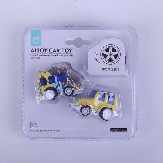 صورة لعبة سيارة