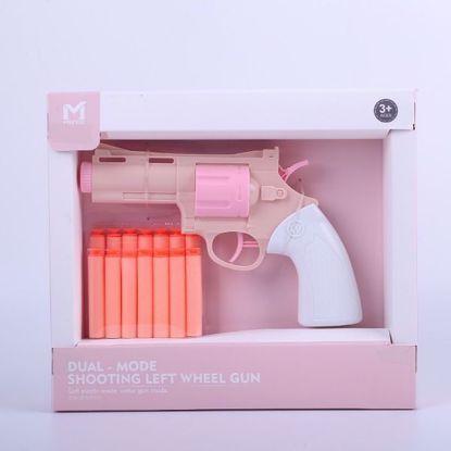 صورة لعبة مسدس