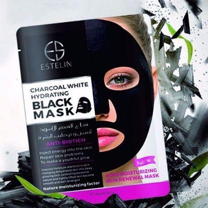 صورة قناع أسود مرطب بالفحم الأبيض علبه - 5 حبه