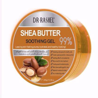 صورة Shea butter smooth and young gel