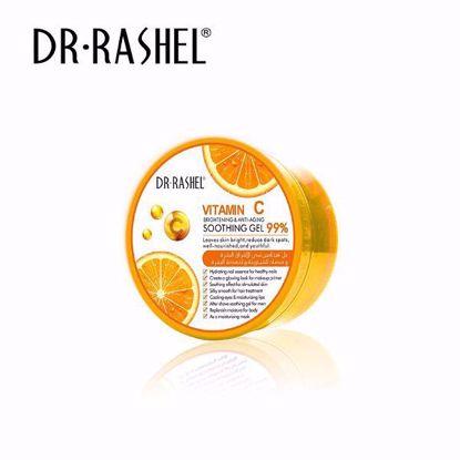 صورة Vitamin c  brightening & anti-aging soothing gel