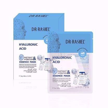 صورة Hyaluronic acid essence mask 1 pcs