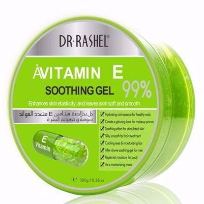 صورة Vitamin E soft & smooth gel