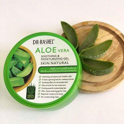 صورة Aloevera soothimg & moisturizing gel