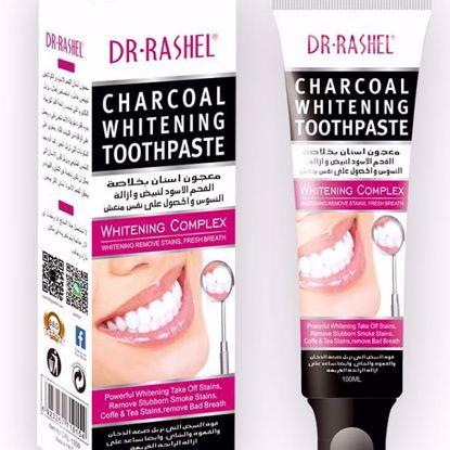 صورة Charcoal whitening toothpaste