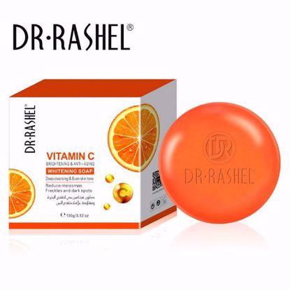 صورة Vitamin C whitening soap