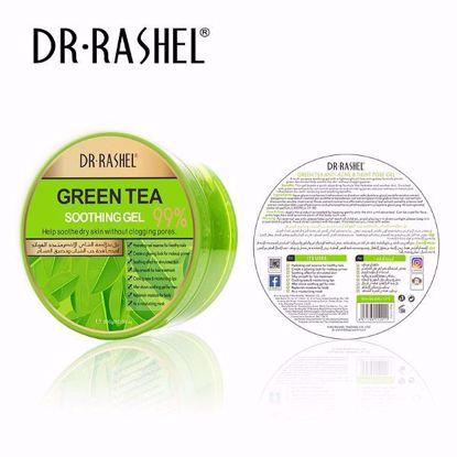 صورة Green tea soothing gel