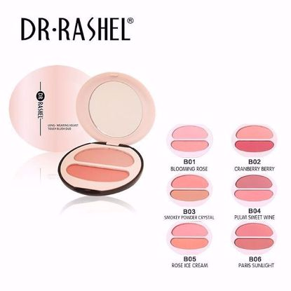 Picture of LONG-WEARING VELVET TOUCH BLUSH DUO