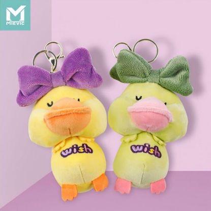 صورة Duck Doll Pendant