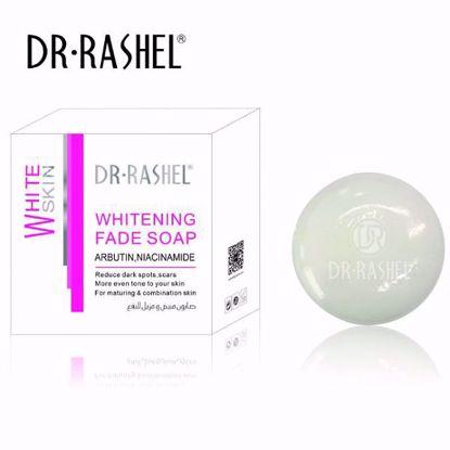 صورة WHITEING FADE SOAP