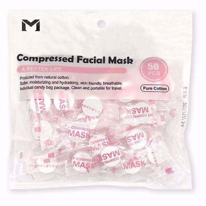 صورة Compressed Facial Masks(50pcs)