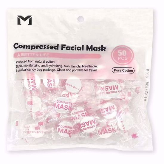 Picture of Compressed Facial Masks(50pcs)