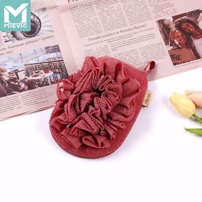صورة Multifunctional Bath Flower