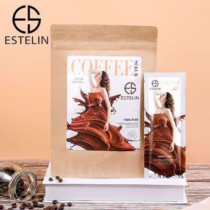 صورة Coffee Scrub with coconut oil &Vitamin E&Sea Salt(7 packs)