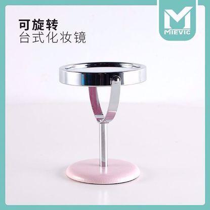 صورة Table Mirror