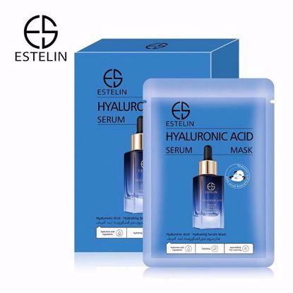 صورة Hyaluronic acid hydrating serum mask  (10pcs)