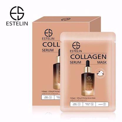 صورة Collagen lifting & friming serum mask (10pcs)