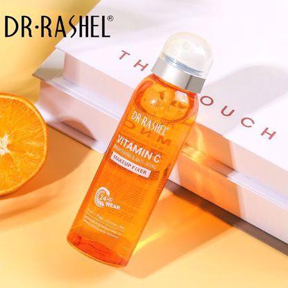 Picture of Vitamin C brightening & anti-aging makeup fixer