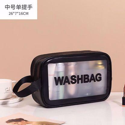 صورة Cosmetics Bag (Washable)(26*7*16 cm)