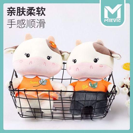 صورة Fruity Cute Cow Doll