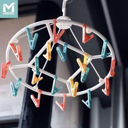 صورة Circular multi-purpose drying clip