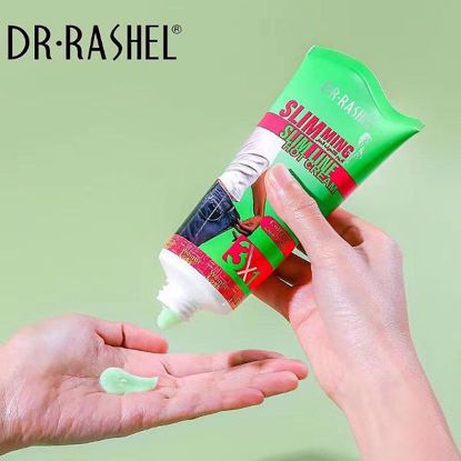 صورة SLIM LINE HOT  CREAM(Green Tea,Collagen &Ginseng)