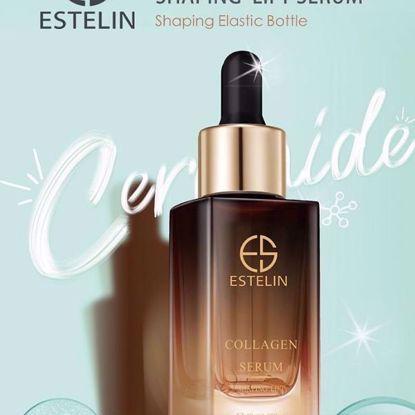 صورة Collagen shaping lift serum